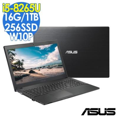 ASUSPRO P1440FA 14吋商用筆電 (i5-8265U/16G/256G SSD+1TB/W10P/特仕)