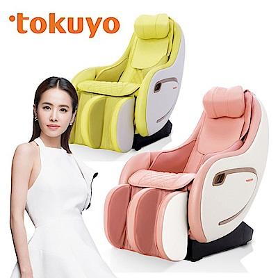 tokuyo Mini玩美椅 按摩椅 PLUS TC-292 蔡依林代言
