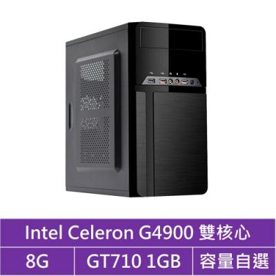 華碩H310平台[飛馬地龍]雙核GT710獨顯電腦