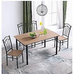 MUNA里亞4尺古橡色餐桌椅組(1桌4椅) 121X77X75cm