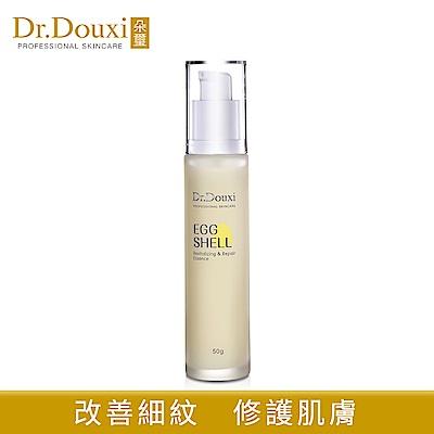 Dr.Douxi朵璽 賦活修護卵殼精華水乳 50g