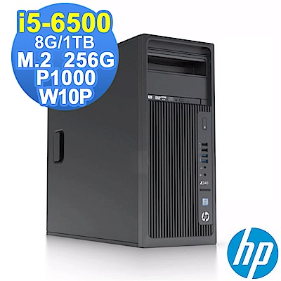 HP Z240 TWR i5-6500/8G/1TB+256G/P1000/W10P
