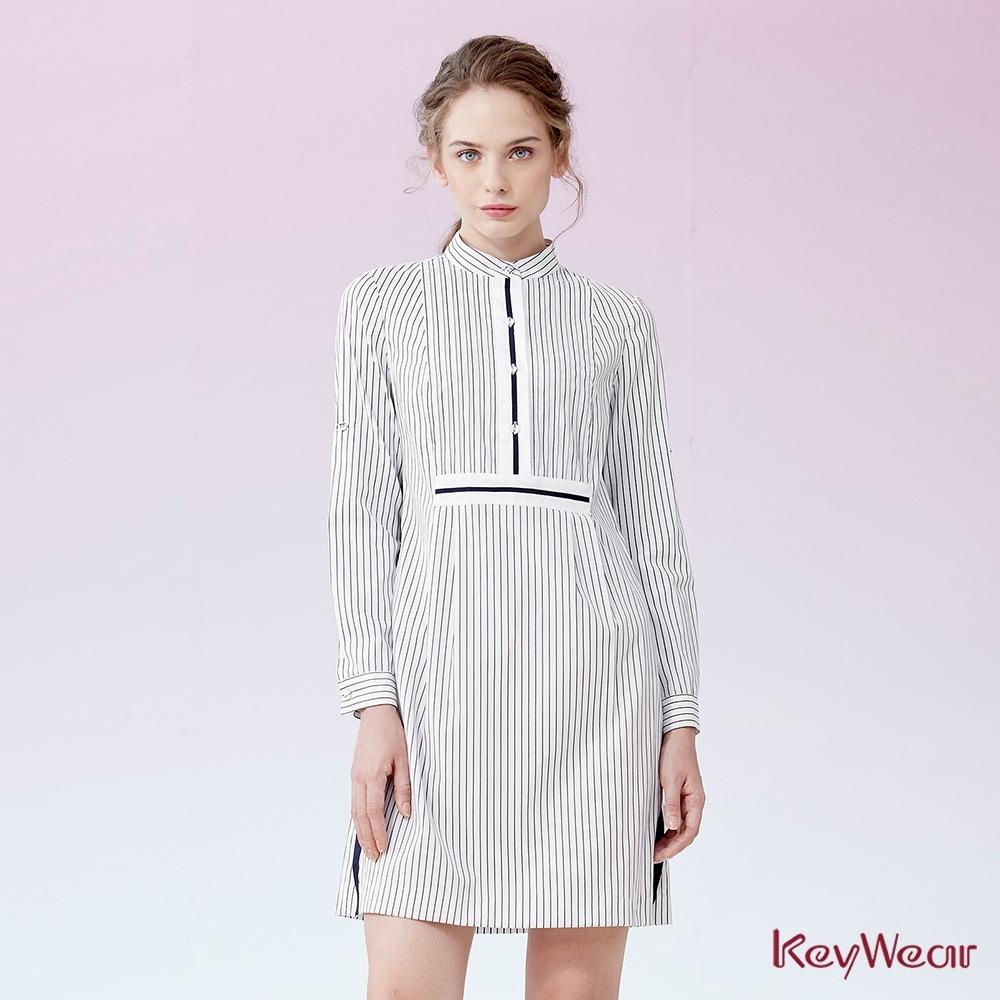 KeyWear奇威名品    優雅條紋長袖洋裝-白色