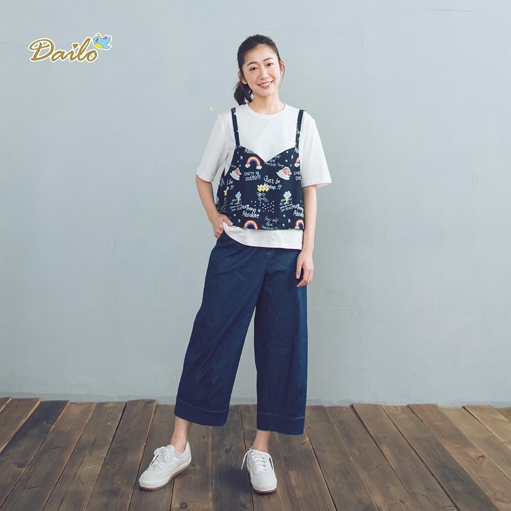 【DAILO】單寧休閒寬-長褲(共二色)