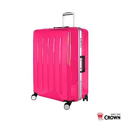 CROWN 皇冠 27吋 大容量鋁框拉桿箱 珠光桃紅