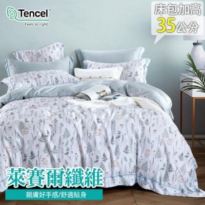 eyah 輕奢60支純天絲台灣製單人床包雙人被套三件組 花弄影