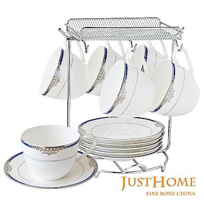 Just Home 洛斯特高級骨瓷咖啡杯盤組6入 (附收納架,禮盒)
