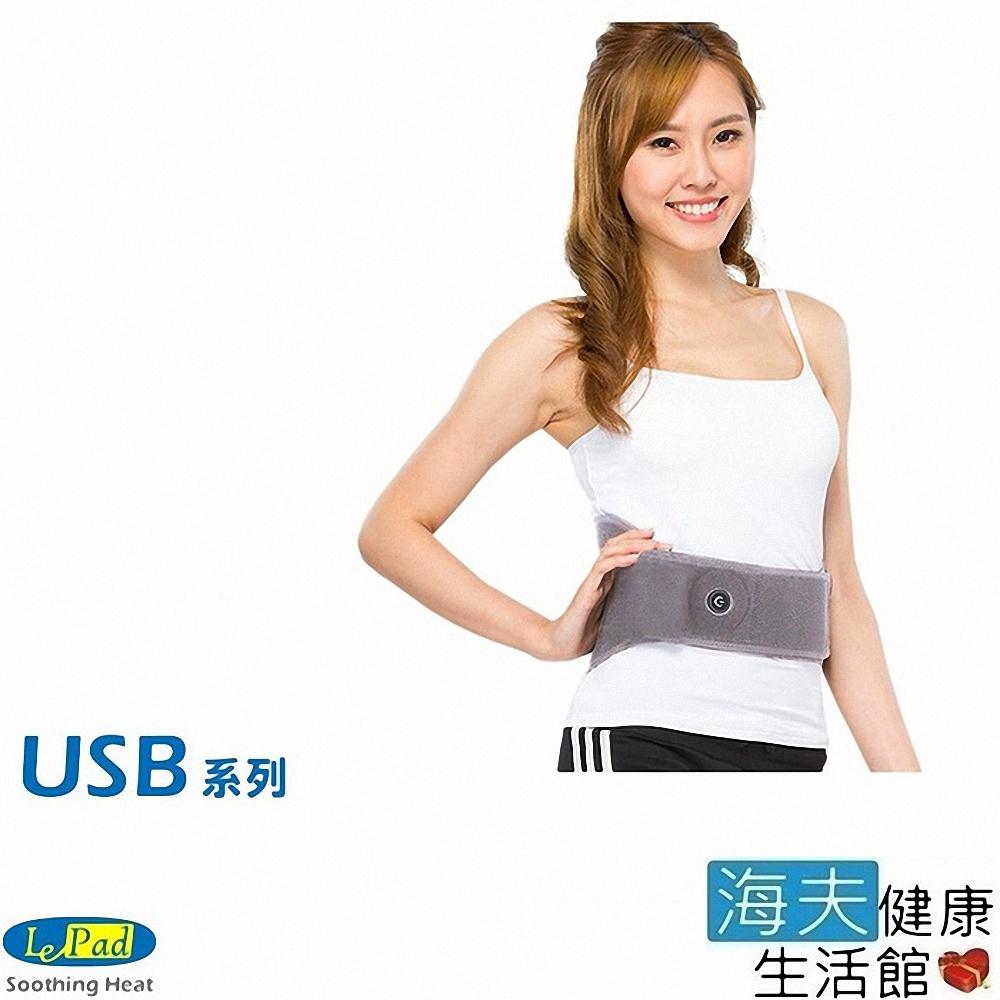 海夫 Venture 樂沛 熱敷墊 USB系列 腰部 EU-55