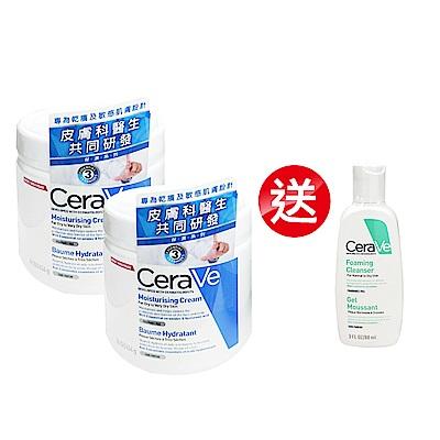 (2入組) CeraVe 長效潤澤修復霜454gx2+輕柔保濕潔膚露88ml