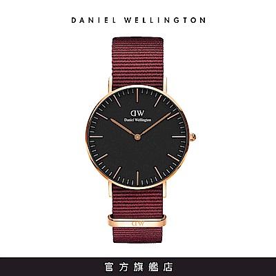 DW 手錶 官方旗艦店 36mm玫瑰金框 Classic 玫瑰紅織紋手錶