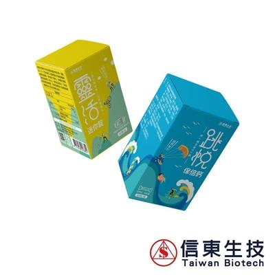 【信東】信東靈活永健組 (UCII30粒+保倍鈣60粒/組)