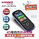 WONDER旺德 輕旅行語言翻譯機 WM-T988W product thumbnail 1