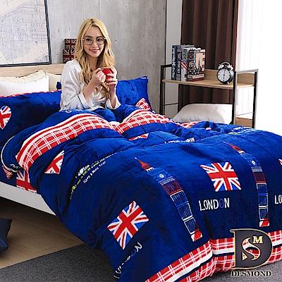 岱思夢 雙人_法蘭絨床包兩用毯被套四件組 倫敦印象