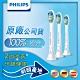 【Philips飛利浦】Sonicare智能牙菌斑清除刷頭3入組HX9023/67(白) product thumbnail 2