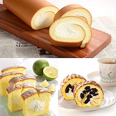 【亞尼克】生乳捲+檸檬磅蛋糕+虎皮花捲禮盒 送北海道泡芙x3顆