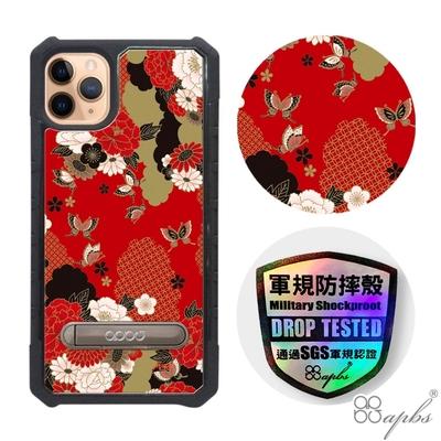 apbs iPhone 11 Pro Max 6.5吋專利軍規防摔立架手機殼-浮世繪牡丹與蝶