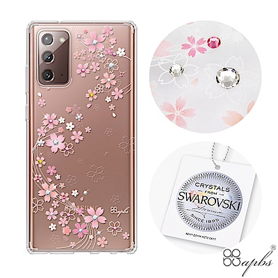 apbs Samsung Galaxy Note 20 施華彩鑽防震雙料手機殼-天籟之櫻