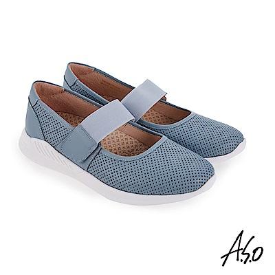 A.S.O 輕量抗震 牛皮織帶休閒鞋 淺藍