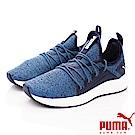 PUMA童鞋 針織時尚慢跑款 ON91747-10藍(大童段)