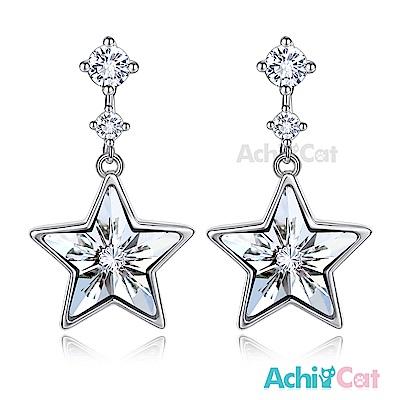 AchiCat 925純銀耳環 絢麗系列 炫麗星空 純銀耳環