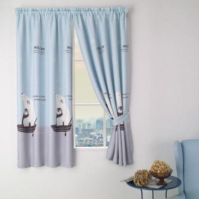日創優品 企鵝與白熊遮光窗簾/抗紫外線窗簾(寬200cm*高170cm)