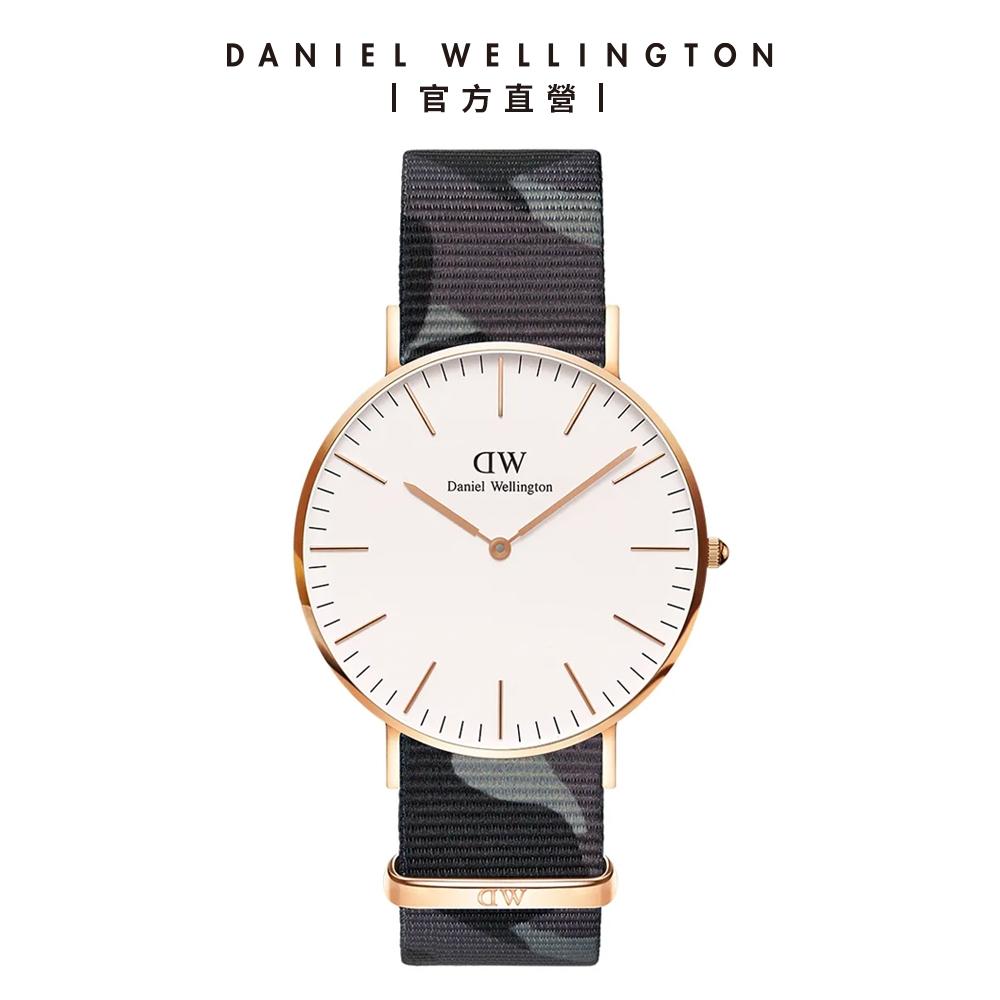 【Daniel Wellington】官方直營 Classic Brigade 40mm限量版迷彩織紋錶
