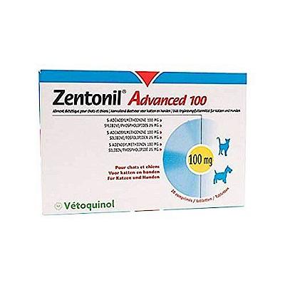 法國威隆Vetoquinol《恩妥尼Zentonil Advanced》100mg/顆X1