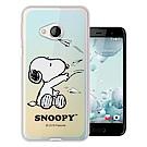 史努比 正版授權 宏達電 HTC U Play 5.2吋 漸層彩繪軟式手機殼(紙飛機)