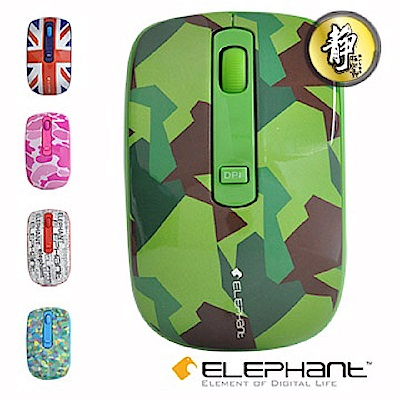 ELEPHANT無線靜音滑鼠(WEMM517GN)-迷彩綠