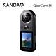 KANDAO看到科技 QooCam 8K 360°全景攝影機 product thumbnail 2