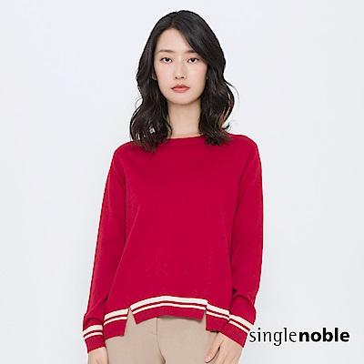 獨身貴族 不羈靈魂燕尾剪裁羅紋針織衫(2色)