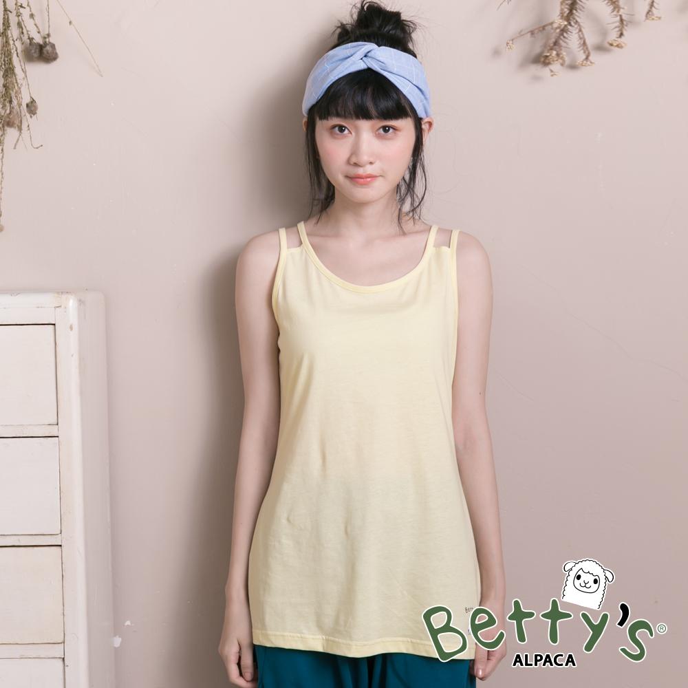 betty's貝蒂思 百搭素色雙肩帶背心(淺黃) @ Y!購物