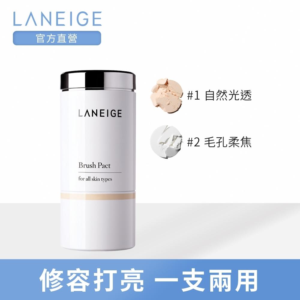 LANEIGE蘭芝 水潤光輕亮蜜粉刷9g