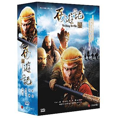 西遊記 DVD