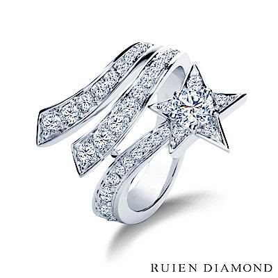 RUIEN DIAMOND GIA 50分 D VVS2 3EX 18K白金鑽石戒指