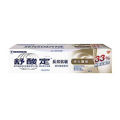 舒酸定 長效抗敏-多元護理牙膏 160g