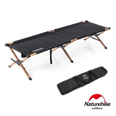 Naturehike 木紋鋁合金戶外便攜可折疊X型行軍床 午睡床-急