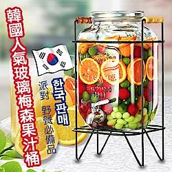 DaoDi 韓國超人氣玻璃梅森果汁桶 5L (含鐵架)