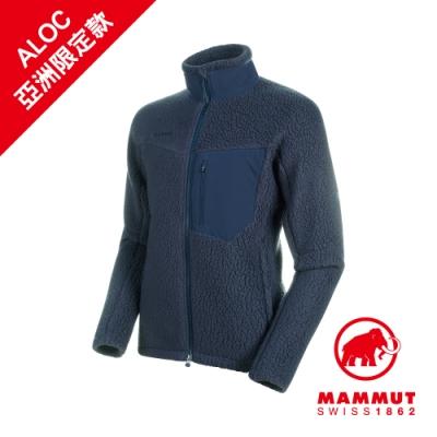 【Mammut 長毛象】Innominata Pro 外套 藏青 男款#1014-01660