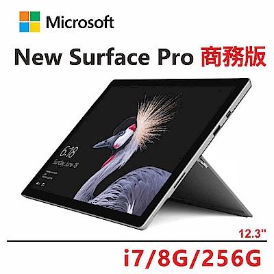 Microsoft New Surface Pro i7/8G/256G