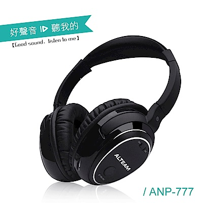 ALTEAM我聽 ANP-777 耳罩式3D耳機