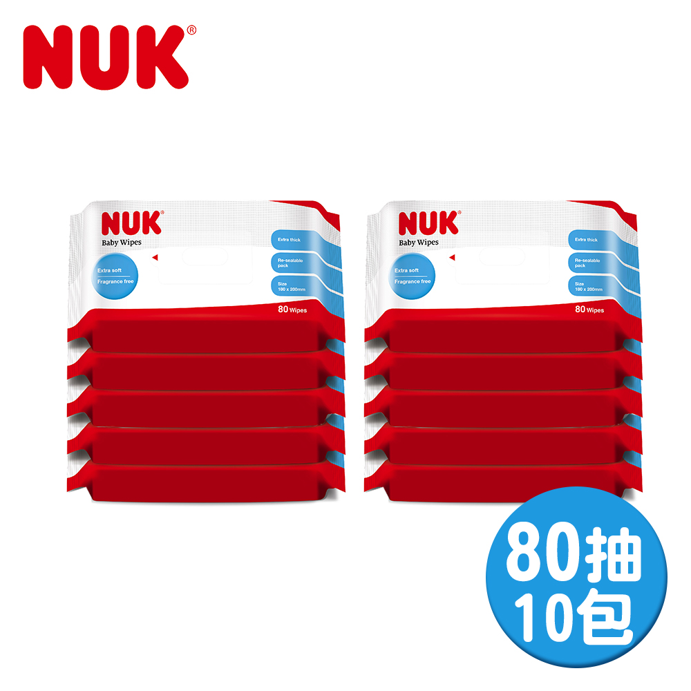 NUK 濕紙巾80抽10包
