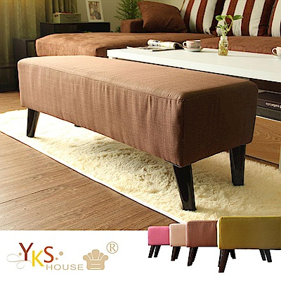 YKS-摩卡多色長方腳椅(4色)