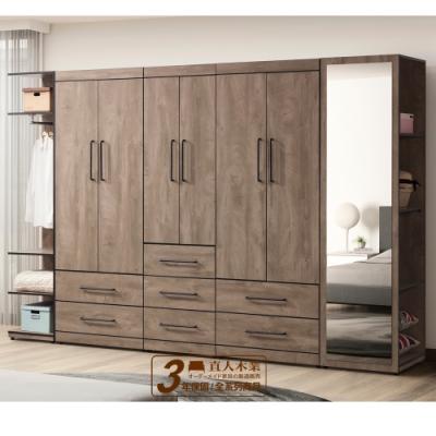 直人木業-OLIVER古橡木310公分系統衣櫃組合