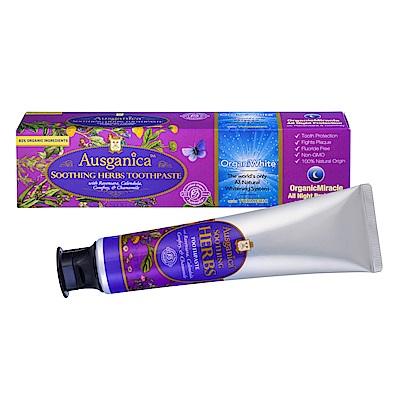 澳潔蕬Ausganica 有機認證草本夜用牙膏(130g/4.5oz)