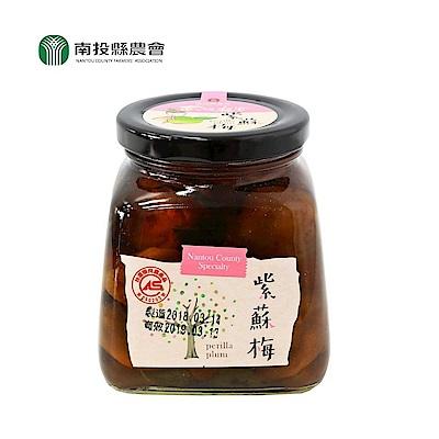 南投縣農會  紫蘇梅530g/罐