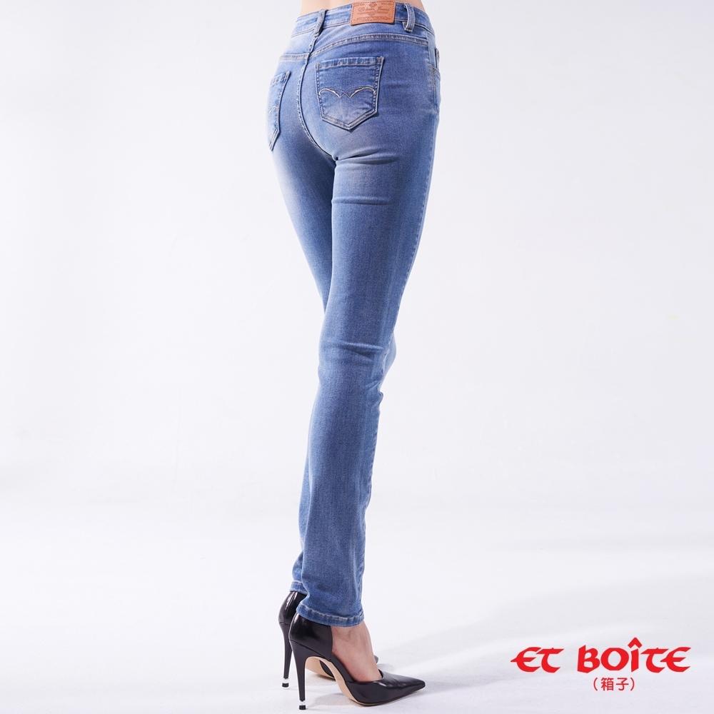 箱子 BLUE WAY -魔力彈鑽飾高腰窄直筒褲(淺藍)