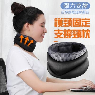 【一般款】護頸固定支撐頸枕(頸部固定器 頸罩)