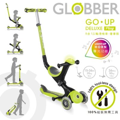 GLOBBER GO•UP 5合1豪華版(聲光版)-蘋果綠