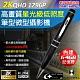CHICHIAU 奇巧 2K 1296P 星光級低照度高清解析度可調筆型微型針孔攝影機(64G) product thumbnail 1